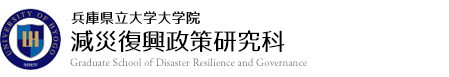 Graduate School of Disaster Resilience and Governance
