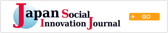 apan Social Innovation Journal (JSIJ)