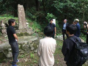 日本最古の津波碑(正平南海地震(1361年))と言われている康暦の碑